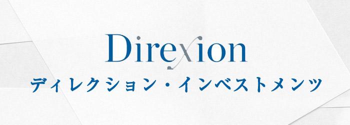 direxion